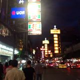 Noite Tailândia Imagens de Stock Royalty Free