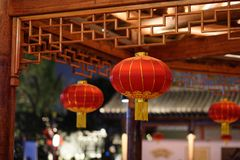 Noite vermelha do parque do pavilhão da lanterna-Ruzi Fotos de Stock Royalty Free