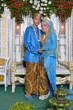 Noivos indonésios Imagem de Stock Royalty Free