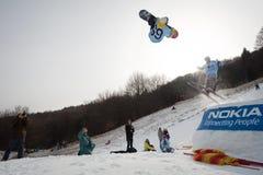 Nokia Freestyle Tour 2011 in Valca, Slovakia Royalty Free Stock Photo
