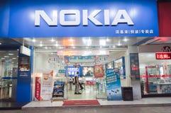 Nokia shop in China. Zhuhai China, November 16th,2011: nokia shop in zhuhai street China Royalty Free Stock Image