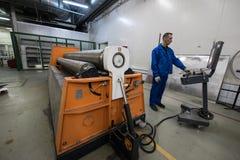 Noleggio di alluminio dello strato Immagine Stock Libera da Diritti