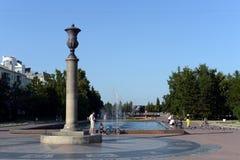 Nollkilometer i staden av Barnaul Fotografering för Bildbyråer