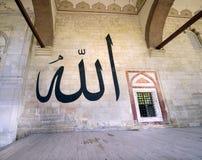 Nom de la calligraphie Allah/Dieu Photo libre de droits