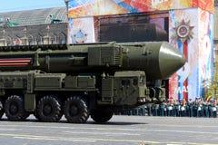 Nom de reportage Du RS-24 RT-24 Yars ou de Topol-M. NATO : SS-27 mod 2 est un Russe MIRV-équipé, intercontin thermonucléaire d'ar Photo stock