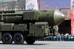 Nom de reportage Du RS-24 RT-24 Yars ou de Topol-M. NATO : SS-27 mod 2 est un Russe MIRV-équipé, intercontin thermonucléaire d'ar Images libres de droits