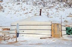 Nomadic Yurt in Terelj National Park. Mongolia Stock Photos