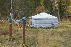 Nomadic yurt for tourists on hiking trail camp in autumn Stock Images