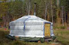 Nomadic yurt for tourists on hiking trail camp in autumn Royalty Free Stock Photo