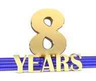 Nombre d'or huit et les années d'inscription sur les escaliers bleus avec le noeud sans fin de symboles d'or illustration 3D Photos libres de droits