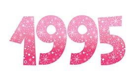 Nombre de célébration décoratif de l'année 1995 illustration libre de droits