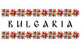 nombre del símbolo del país de Bulgaria Fotos de archivo
