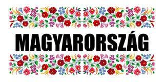 nombre del símbolo del país de Hungría Foto de archivo libre de regalías