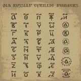 Nombres cyrilliques Photos stock