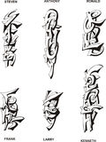Nombres masculinos estilizados Imagenes de archivo