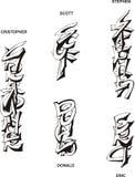 Nombres masculinos estilizados Imagen de archivo libre de regalías