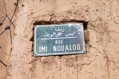 Nome árabe da rua Fotos de Stock