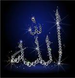 Nome de Allah ilustração stock