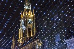 Nome di Mary Church a Novi Sad, Serbia immagine stock