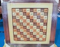 nome 99 do deus ou da Asma Ul Husna Fotos de Stock