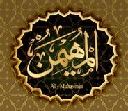 Nomi del custode di Al-Muhaymin di Allah, guardiano, guida, salvatore royalty illustrazione gratis