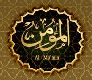 Nomi del guardiano minimo del ` di Allah Al-MU, il datore di sicurezza, il datore di fede, la guida di fede, garantente royalty illustrazione gratis