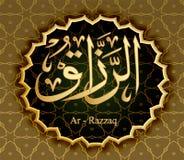 Nomi delle elasticità di Allah AR-Razzaq illustrazione vettoriale