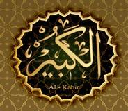 Nomi di Al-Kabeer di Allah le grande illustrazione di stock