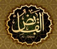 Nomi di Al-Kabid di Allah che riducono limitazione illustrazione vettoriale