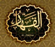 Nomi di Al-Qahar di Allah il dominante illustrazione vettoriale