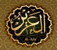 Nomi di Allah Al-Aziz The Mighty, l'onnipotente, il vincitore illustrazione vettoriale