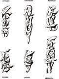 Nomi maschii stilizzati Immagini Stock