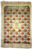 99 noms d'Allah dans d'or sur le grunge de papyrus photos libres de droits