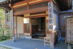 Nomura Bukeyashiki Samurai house Kanazawa Japan Stock Photo