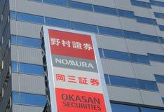 Nomura and Okasan Securities Japan finance Stock Photos