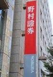 Nomuraeffecten Japan Royalty-vrije Stock Foto's