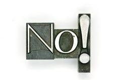 Non ! Photographie stock libre de droits