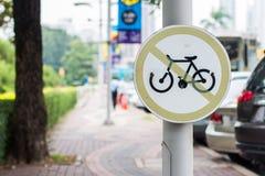 Non bicicletta di giro nel modo della passeggiata Immagini Stock