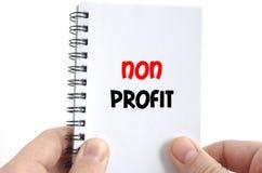 Non concetto del testo di profitto Immagini Stock