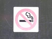 Non fumi il segno Immagini Stock Libere da Diritti