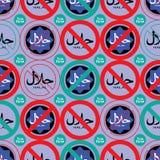 Non Halal fashion seamless pattern Royalty Free Stock Photography