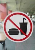 Non porti l'alimento e non beva per mangiare Fotografia Stock
