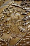 雕刻汉语 免版税库存图片