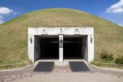 韩国公园南古墓 图库摄影
