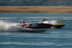 泽西赛跑的小船速度 免版税库存照片