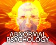 异常男性心理学 库存图片