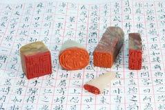 雕刻中文报纸 免版税库存图片