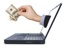 即时退款 免版税库存图片