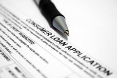 应用消费贷款 免版税库存照片
