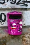 ανακύκλωση δοχείων αστι& Στοκ φωτογραφίες με δικαίωμα ελεύθερης χρήσης